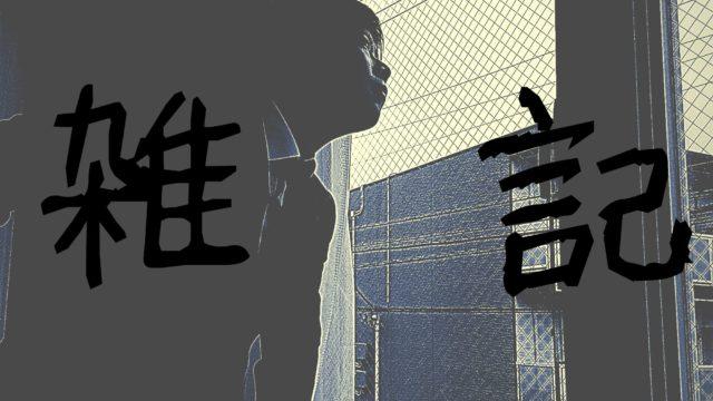 市川田尻藤原塾