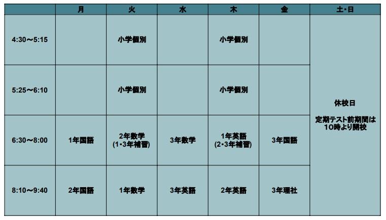 2020-01-25_342142281 - コピー (3)